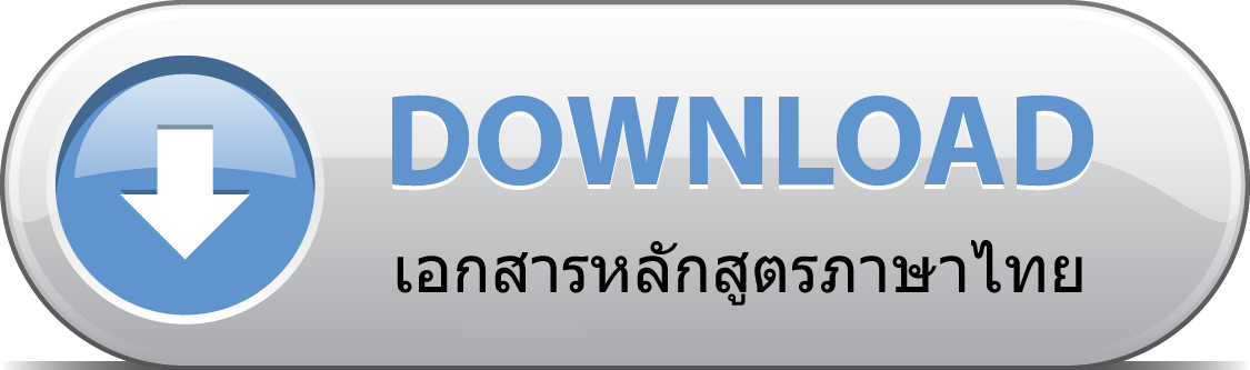 download Thai Document