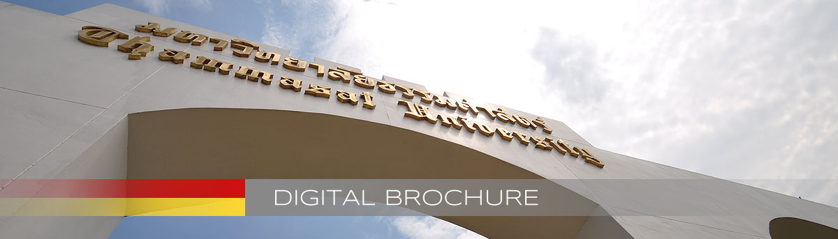 Download digital brochure. . .click here